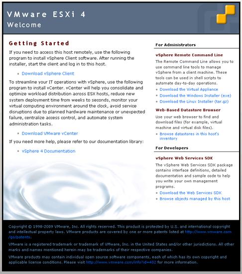ESXホームページから選択可能なタスク
